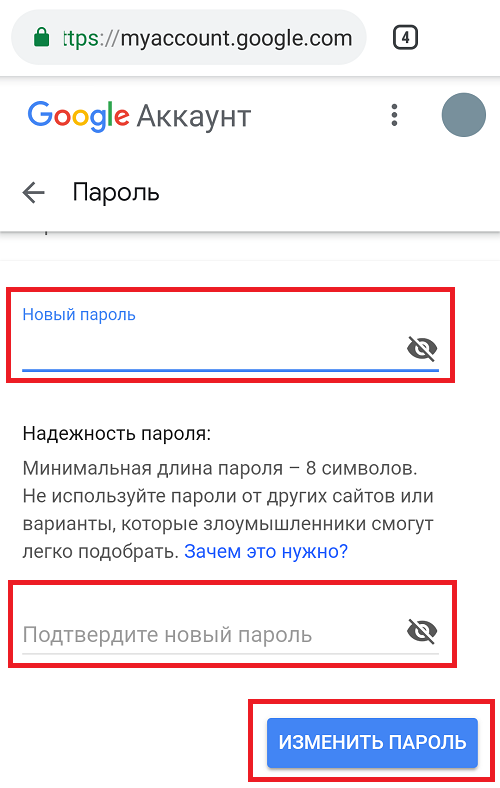 kak-vyjti-iz-play-market-na-telefone-androide15.png