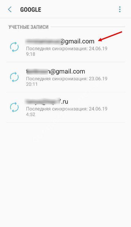 ne-skachivaetsya-v-gugl-pley-13.jpg