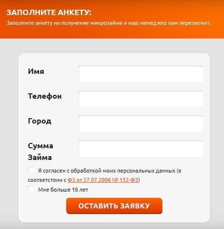 fast-finance2.jpg