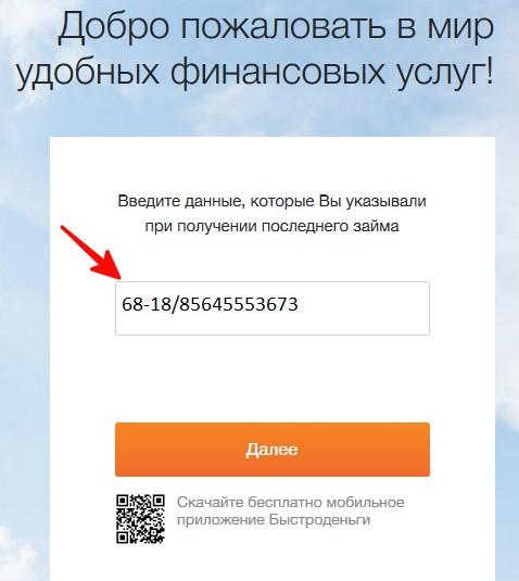 blobid1561068558659.jpg