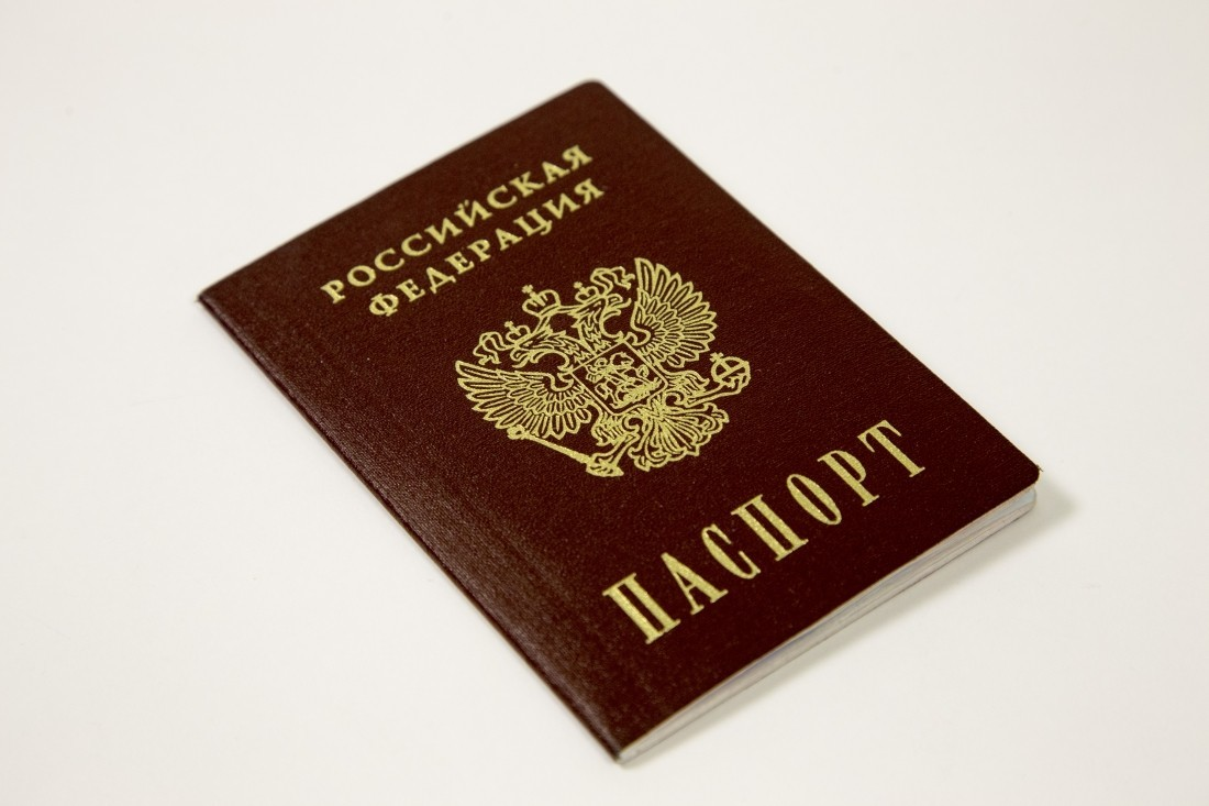 VNutrennij-pasport.jpg