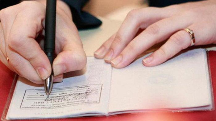 Nalichie-registraczii-pozvolyaet-poluchat-vyplaty-ot-gosudartsva.jpg
