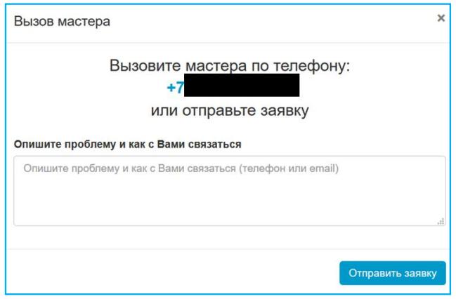 lichnyj-kabinet-ofd%20%2816%29.png