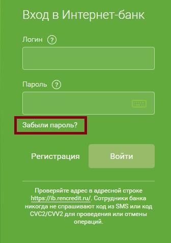 lichnyj-kabinet-renessans%20%281%29.jpeg