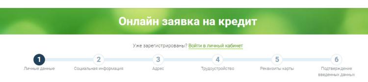 moneyveo-registraciya.jpg
