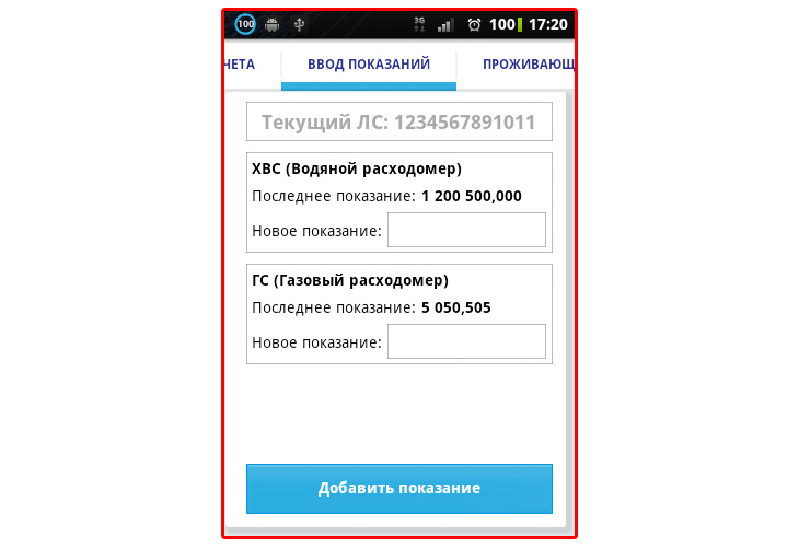 ric-ulyanovsk_6.jpg