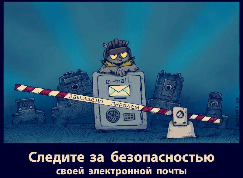 ukr_akk_2_slbhmt.jpg