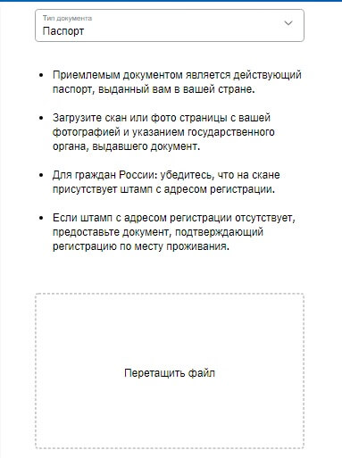 paypal-registraciya20.jpg