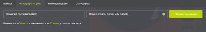 screenshot_6-700x111.png