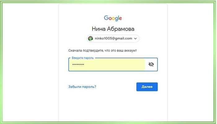 kak-udalit-akkaunt-google-s-telefona-android.jpg