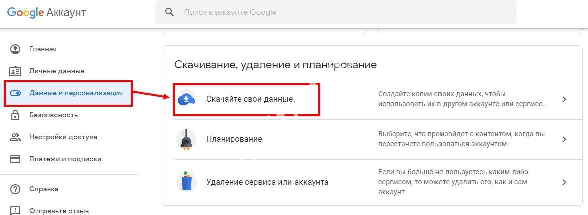 udalit-gmail-2.jpg