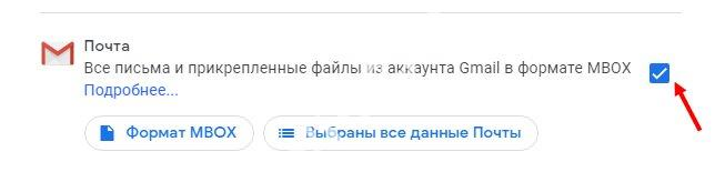 udalit-gmail-3.jpg
