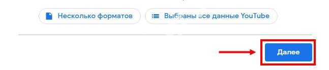 udalit-gmail-4.jpg