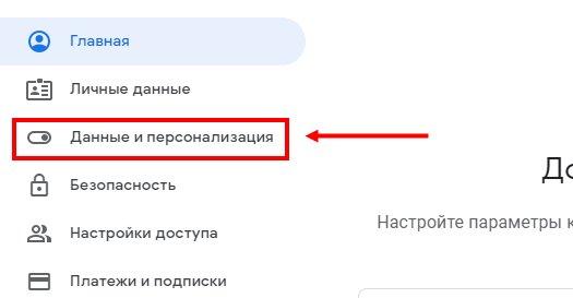 kak-udalit-gmail-1.jpg