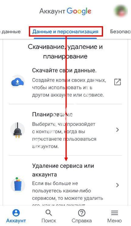 udalit-gmail-13.jpg