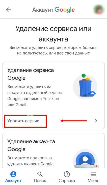 udalit-gmail-14.jpg