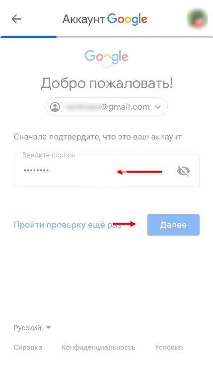 udalit-gmail-15.jpg
