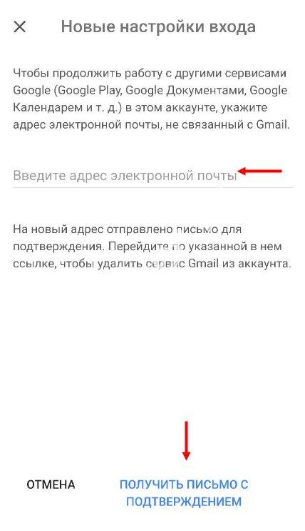 udalit-gmail-17.jpg
