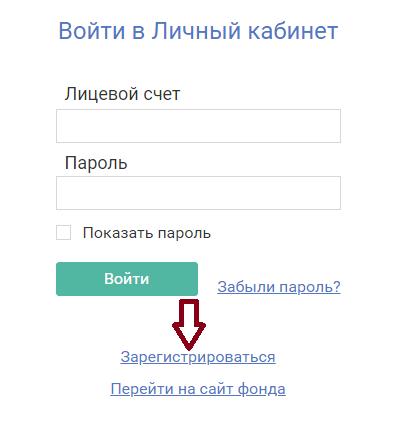 lichnyj-kabinet-kapremont-yugra%20%282%29.png