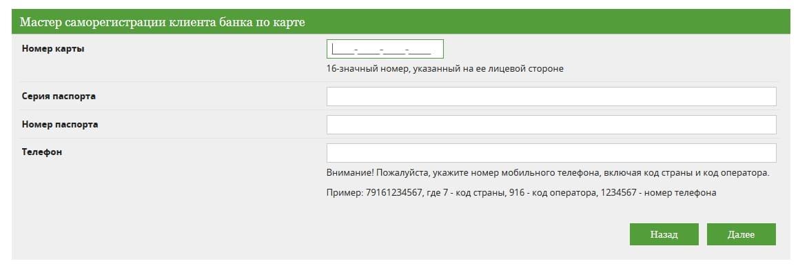 kuzbank6.jpg