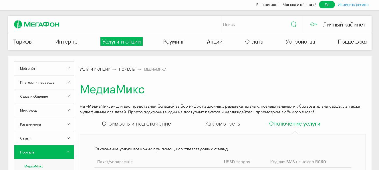 mediamix2.png