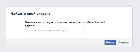 vosstanovit-facebook9.jpg
