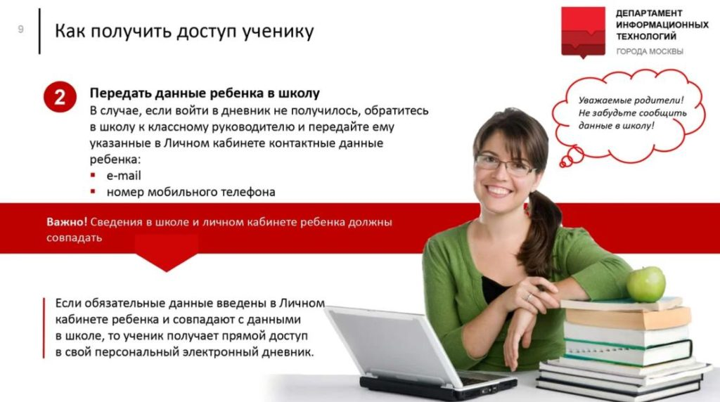 2020-03-16_16-07-24-1024x572.jpg