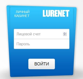 lurenet4.jpg