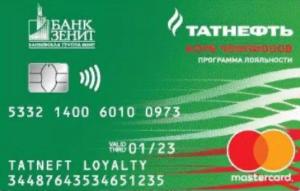 Karta-uchastnika-300x191.png