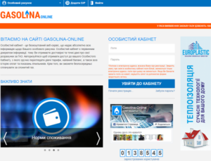 gasolina_online-300x229.png