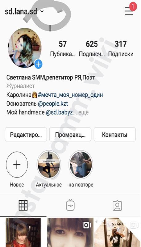 kak-vyyti-iz-vtorogo-akkaunta-v-instagram.jpg