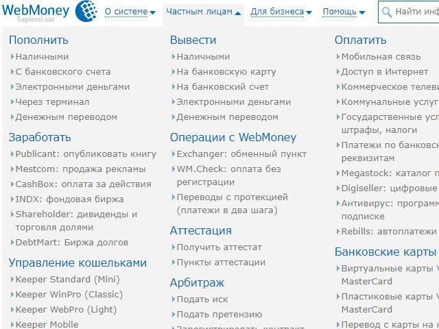 web-money-04.jpg