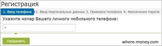 registraciya-webmoney.jpg
