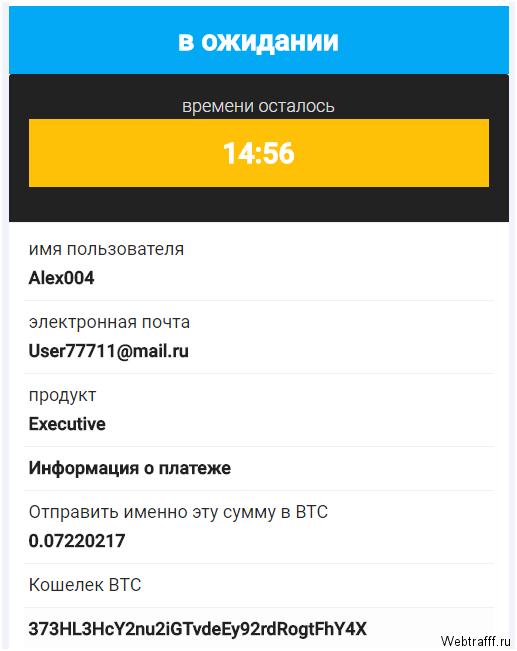 investicii-i-zarabotok-na-bitbackoffice-airbit-club3.png
