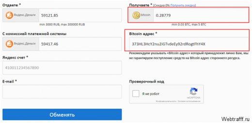 investicii-i-zarabotok-na-bitbackoffice-airbit-club5.jpg