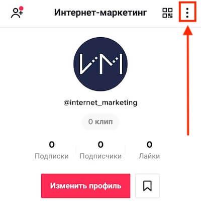 nastroyki-profilya.jpg