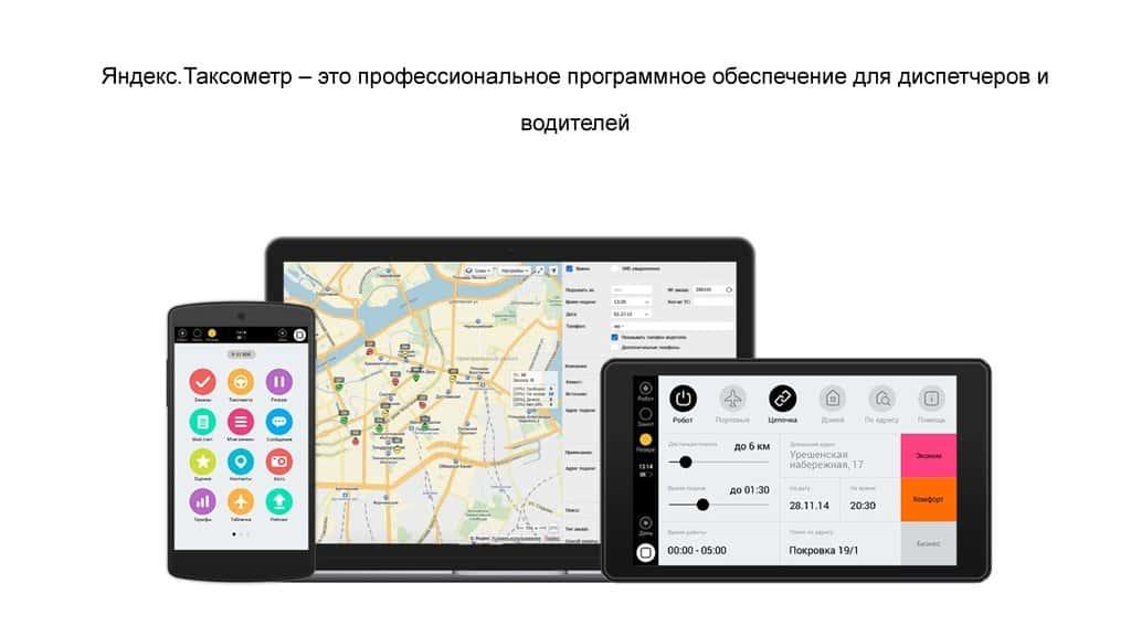 slide-4(7).jpg