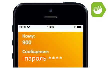 mobilnyj-bank.png