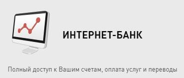 homecreadit-internet-bank.jpg