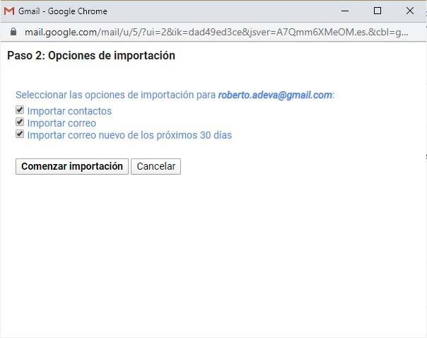 gmail3-1.jpg