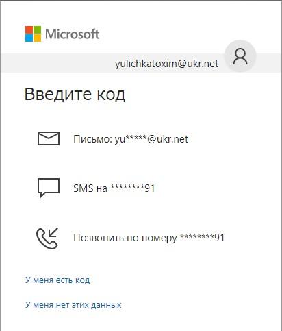 vvesti-kod.jpg