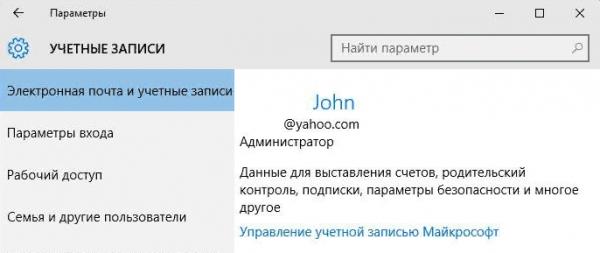 onlayn-uchetnaya-zapis-600x253.png