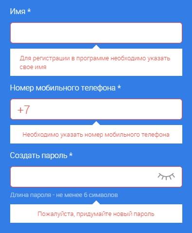 privetmir_registr.jpg