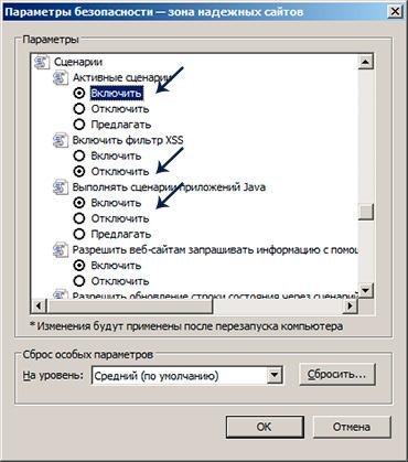 setting-nadejnie-uzli2.jpg