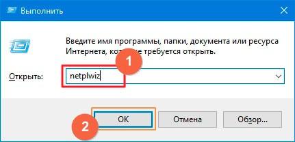 1-windows10-enter-no-pass.jpg