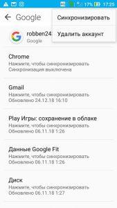 google7-169x300.jpg