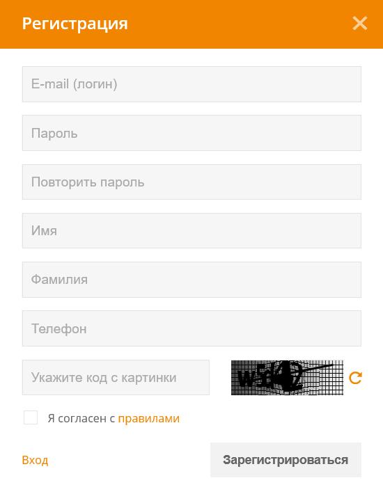 Registratsiya-lichnogo-kabineta-Avrora.png