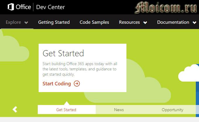 Microsoft-office-365-godovaya-litsenziya-sajt-razrabotchikov.jpg