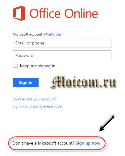 Microsoft-Office-365-besplatnaya-litsenziya-na-mesyats-zaregistrirujtes-sejchas.jpg