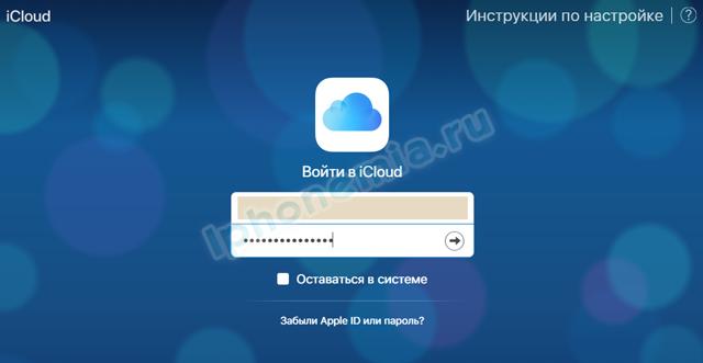 icloudcom-640x331.png